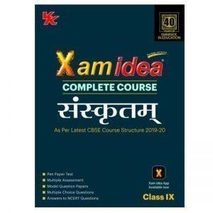 Xam Idea Sanskrit Class 9th 2019-20