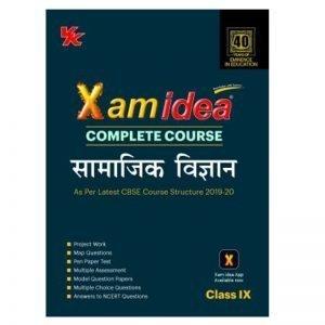 Xam Idea Complete Course Samajik Vigyan Class 9th 2019-20 Skool Store