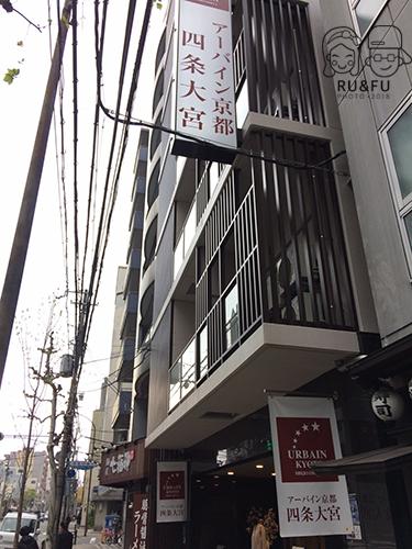 日本關西圖片-飯店