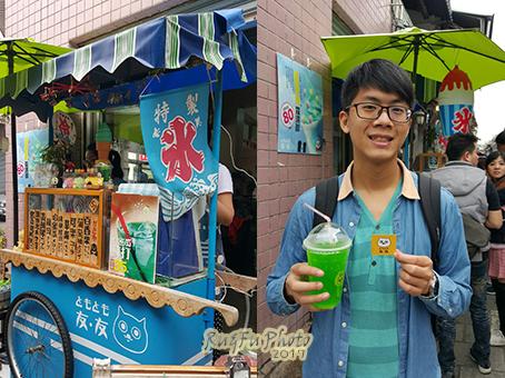 台南圖片-友友冰