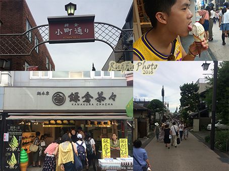 日本東京圖片-小町通