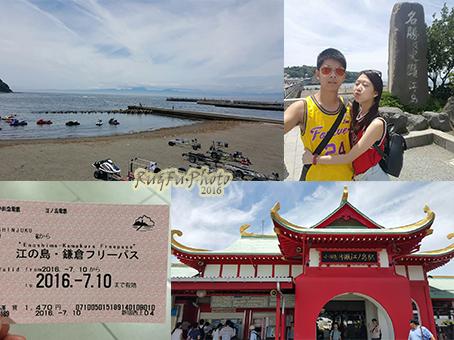 日本東京圖片-江之島