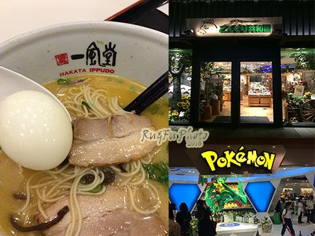 日本東京圖片-晴空塔店家