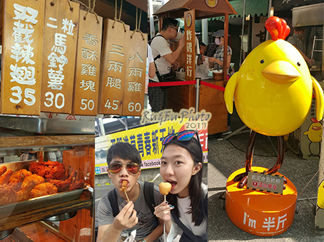 台南圖片-炸雞洋行