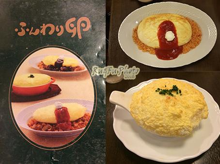 日本東京圖片-蛋包飯