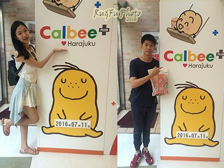 日本東京圖片-Calbee