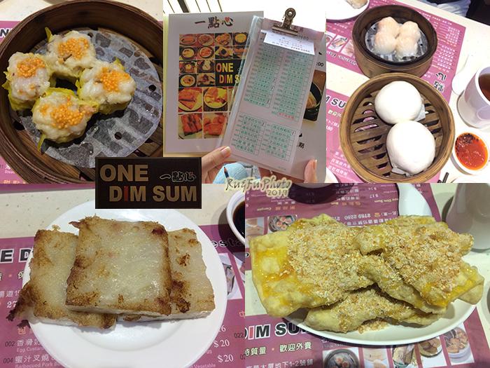 香港圖片-一點心