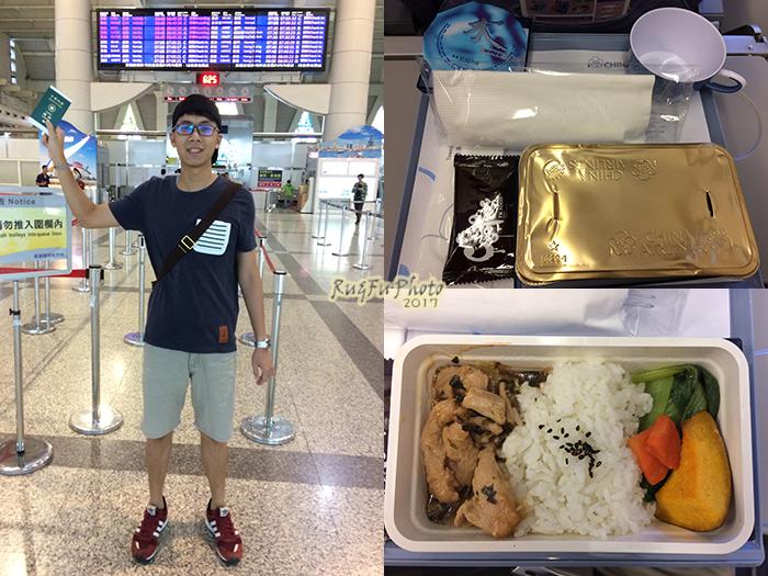 香港圖片-出發(機場&飛機餐)