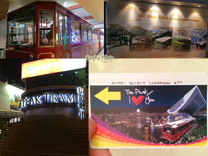 香港圖片-山頂纜車
