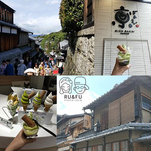 日本關西圖片-年輪蛋糕