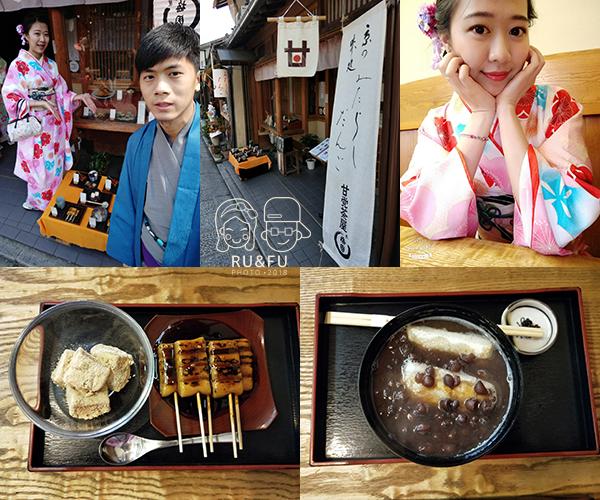 日本關西圖片-甘覺茶屋梅園