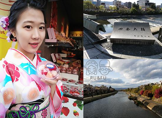 日本關西圖片-草莓風景