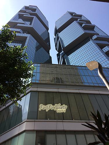 香港圖片-力寶中心
