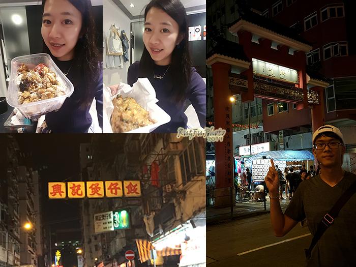香港圖片-興記煲仔飯