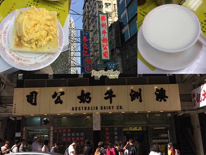 香港圖片-澳洲牛奶公司