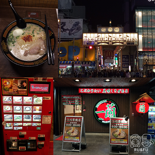 日本關西圖片-一蘭拉麵