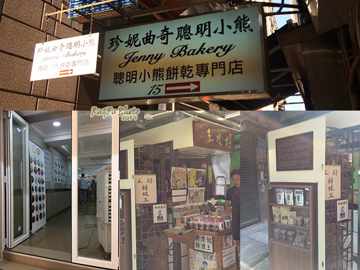 香港圖片-曲奇餅+檸檬王