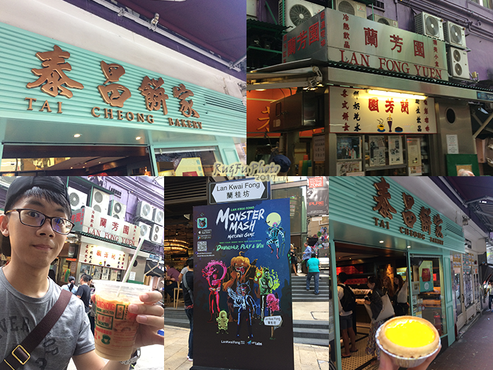 香港圖片-泰昌餅家+蘭芳園+蘭桂坊
