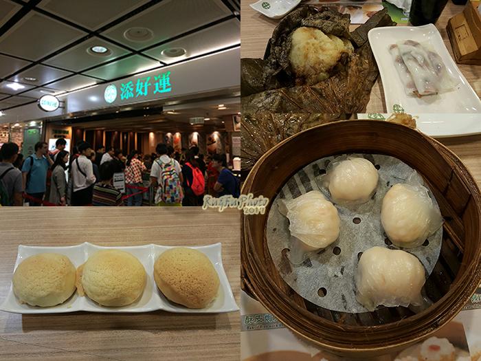香港圖片-添好運