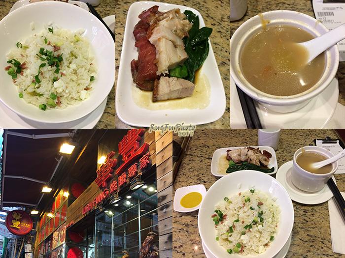 香港圖片-華豐燒臘