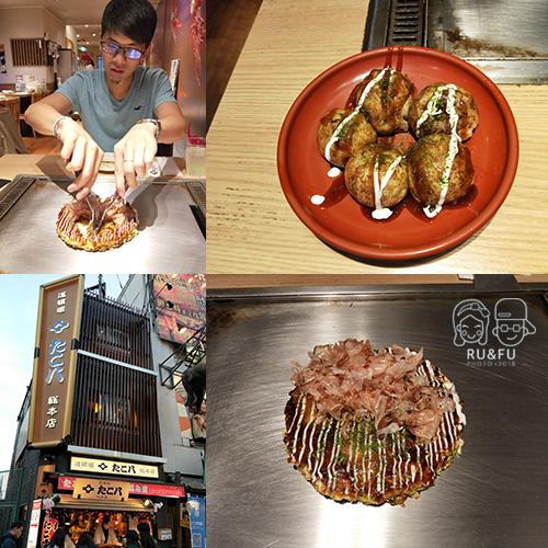 日本關西圖片-章魚燒