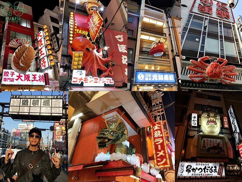 日本關西圖片-道頓掘招牌
