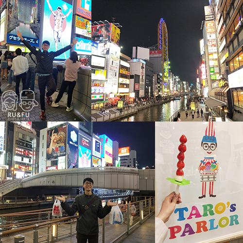 日本關西圖片-固力果