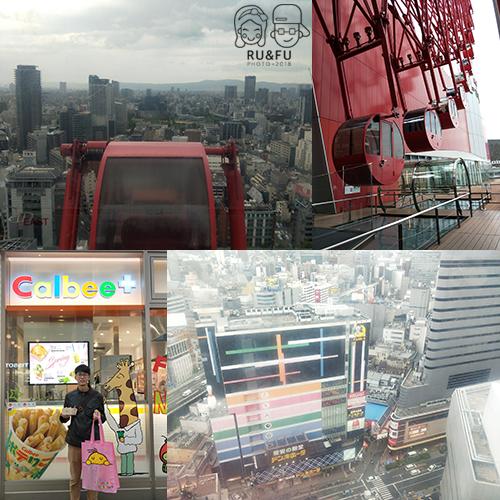 日本關西圖片-HepFive