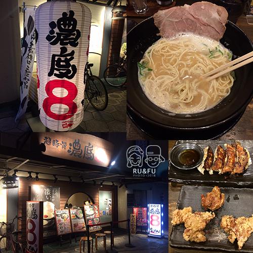 日本關西圖片-超濃度8