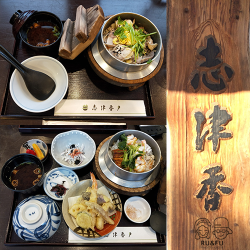 日本關西圖片-志津香釜飯