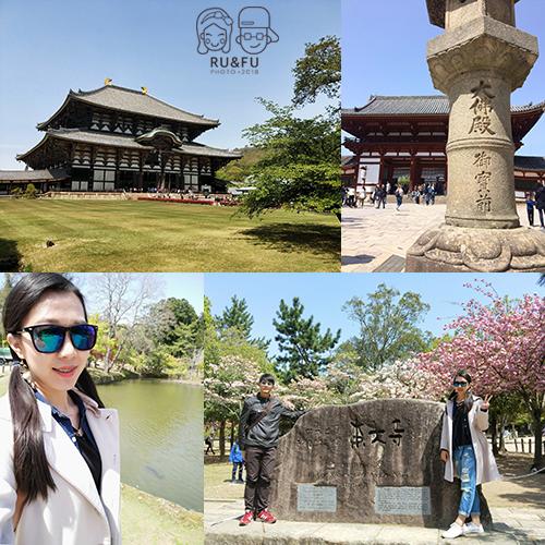 日本關西圖片-東大寺