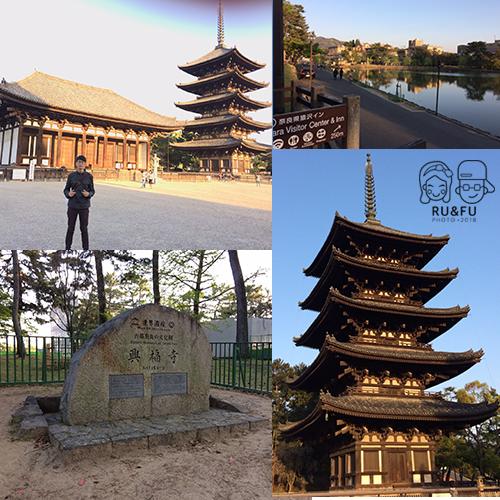 日本關西圖片-興福寺