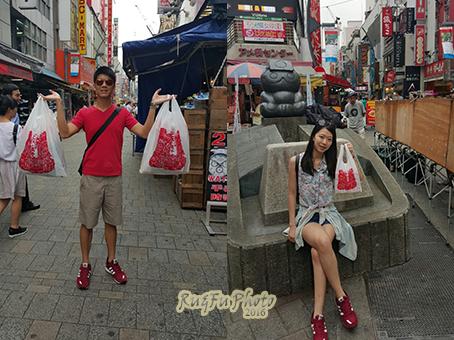 日本東京圖片-二木菓子