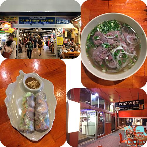 澳洲圖片-凱恩斯夜市+越南菜