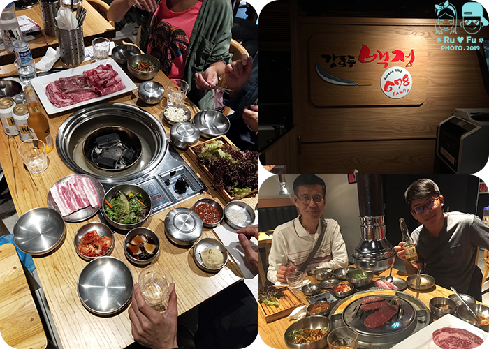 澳洲圖片-678韓國烤肉