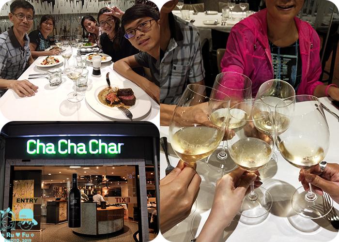 澳洲圖片-Cha Cha Char