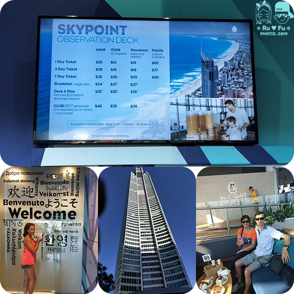 澳洲圖片-Sky Point
