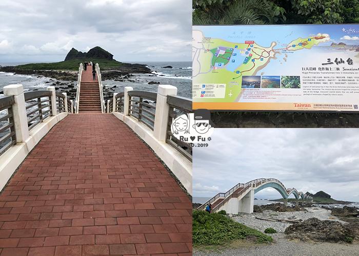 環島圖片-三仙台