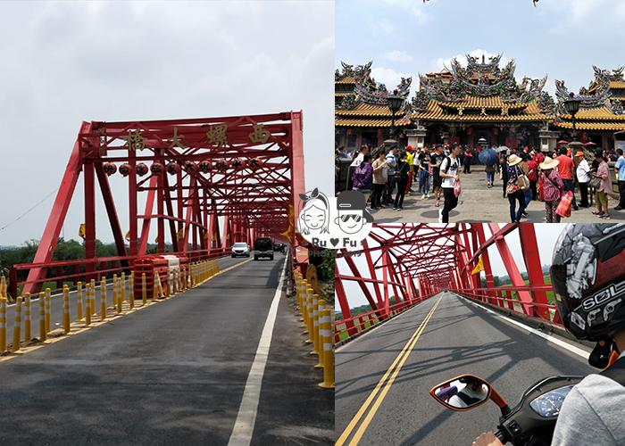環島圖片-西螺大橋+朝天宮
