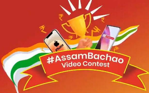 What are the reasons to release Assam bachao vide - TheGuardLite