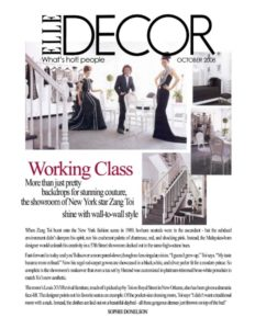 Elle Decor - 57th Street Showroom