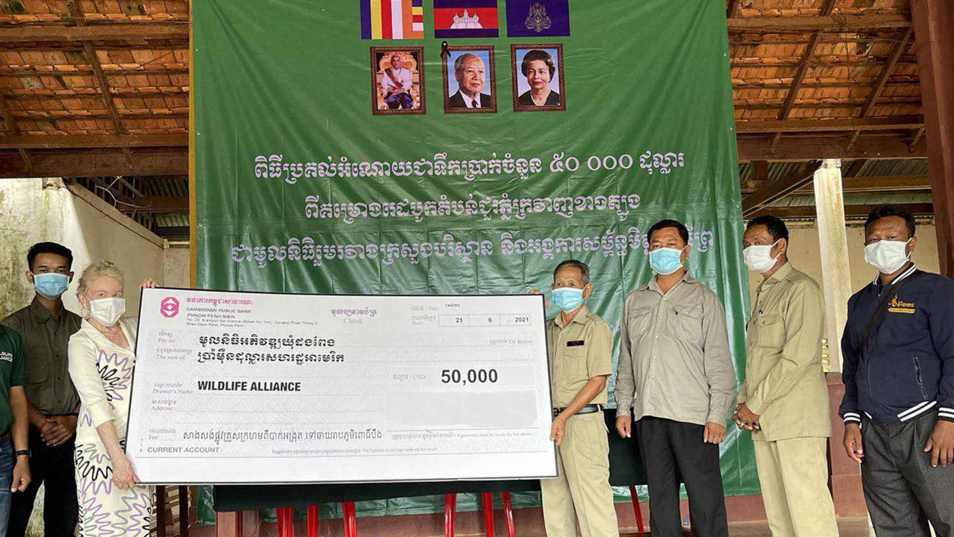Southern Cardamoms REDD+ project finances rural development