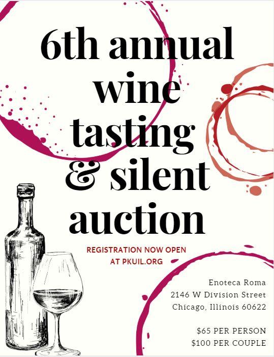 2018 Annual Wine Tasting Invite