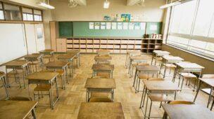 Educação encerra inscrição em processo seletivo na próxima segunda 09.03.