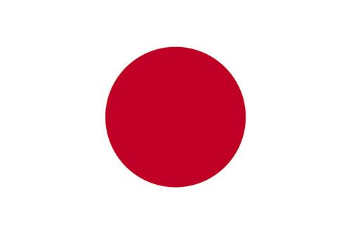 https://secureservercdn.net/198.71.233.187/6fc.c5f.myftpupload.com/wp-content/uploads/2017/08/2.4-Japan.jpg