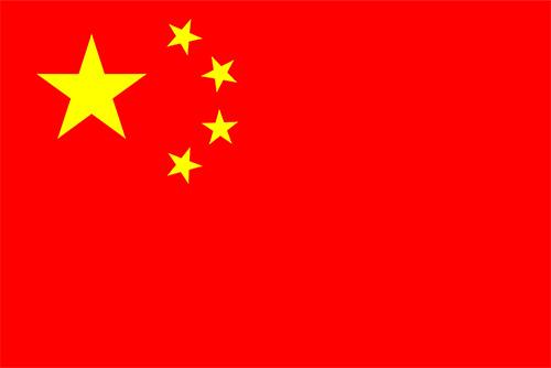 https://secureservercdn.net/198.71.233.187/6fc.c5f.myftpupload.com/wp-content/uploads/2017/09/ChineseFlag.jpg