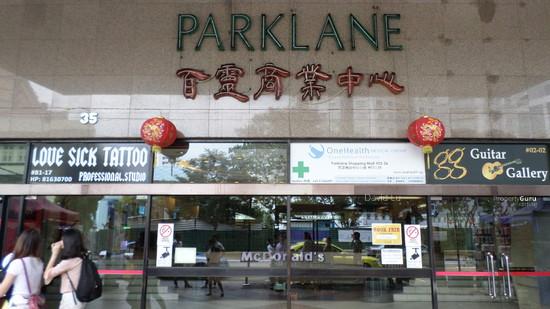 Parklane Commercial Offices For Sale