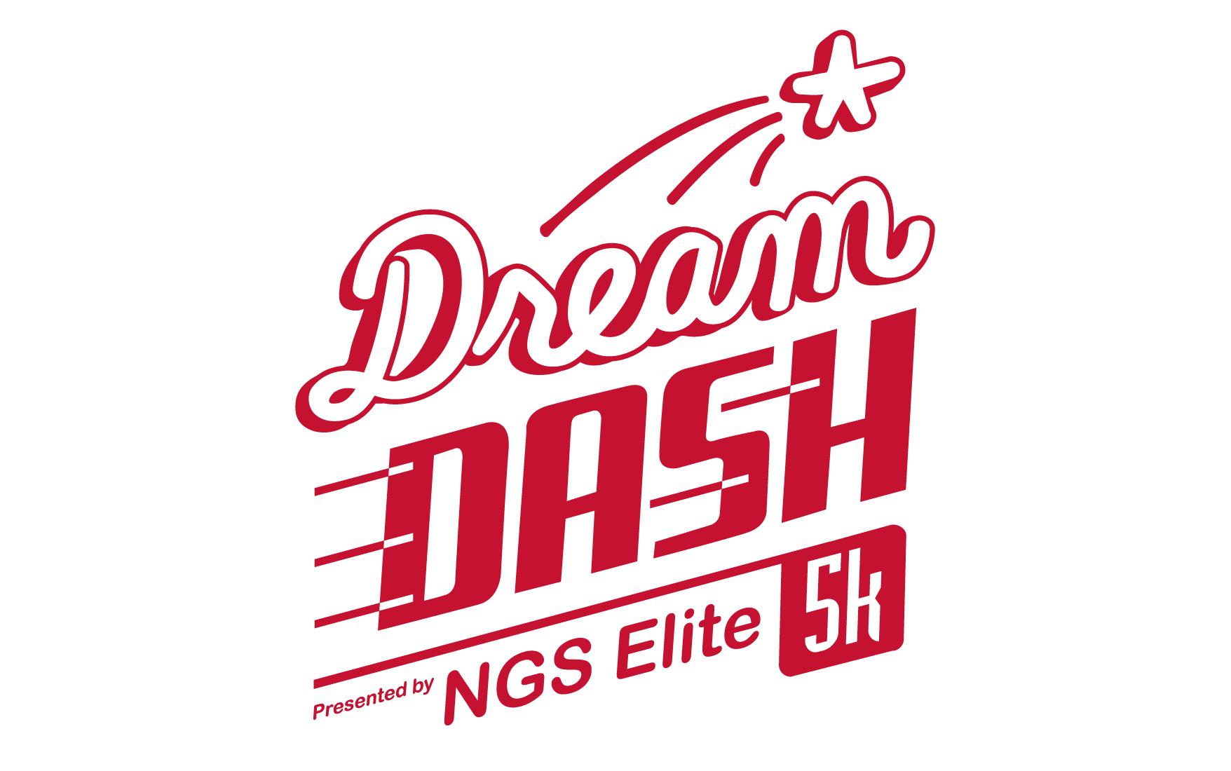 Dream Dash - identity design - final logo