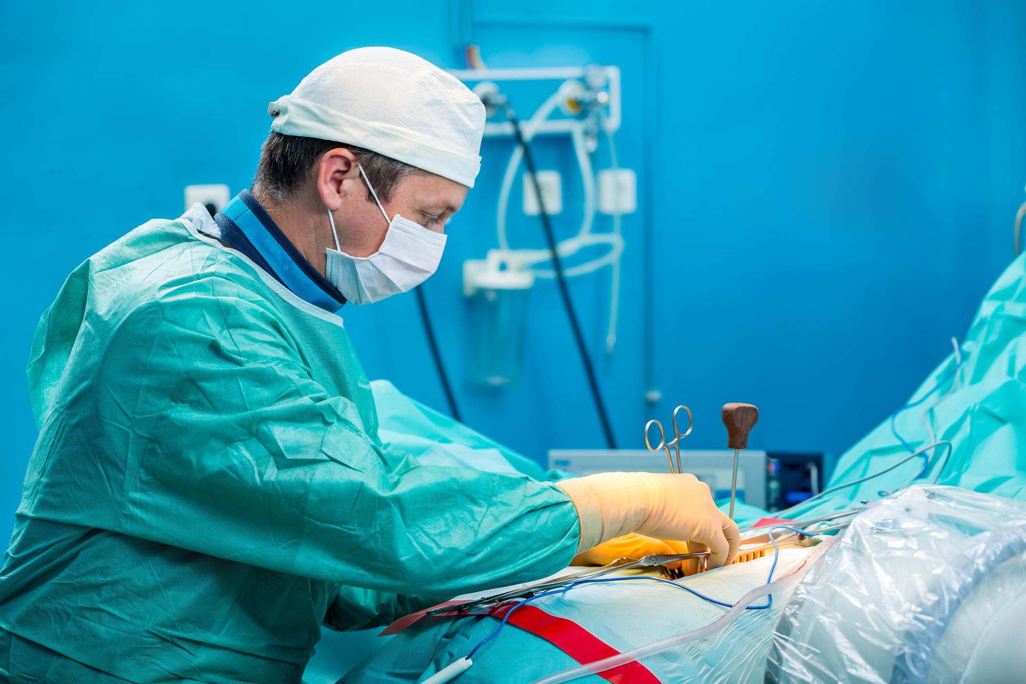best spine surgeon