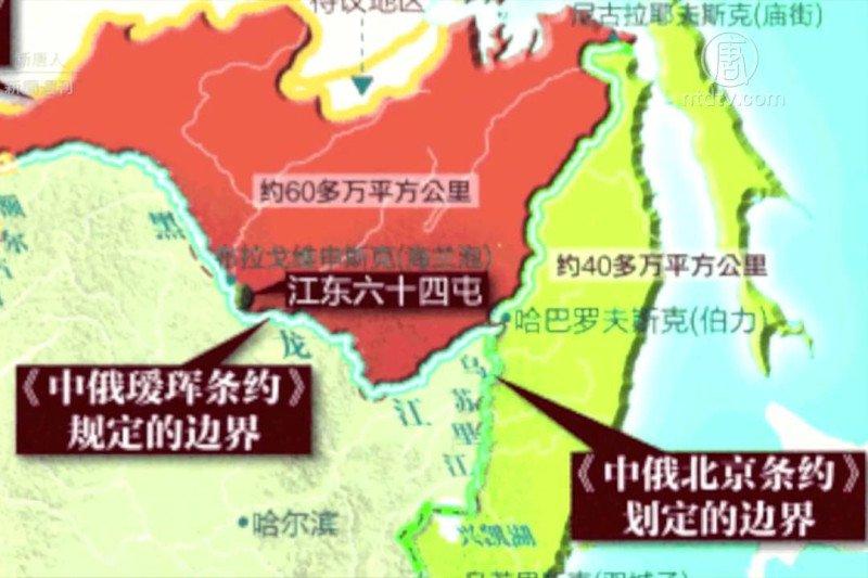 俄罗斯中国边界